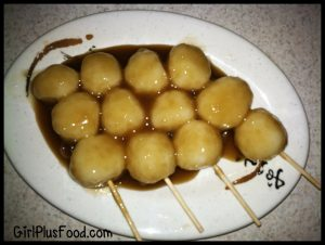 Japanese Kushi Dango with Sweet Shoyu Sauce!