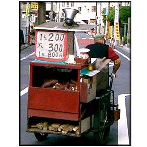 yakitori-cart