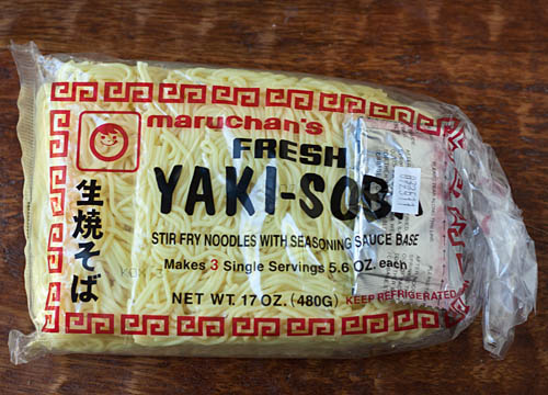 Yakisoba Japanese Fried Noodles on hormel ham