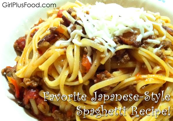 Our Favorite Japanese Style Spaghetti Recipe Girl Plus